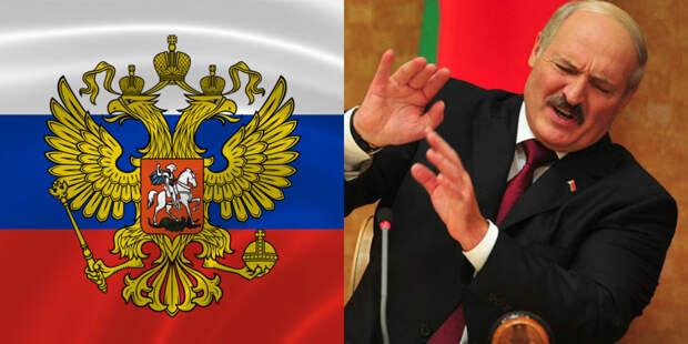 Парадокс: Союзная Белоруссия не признаёт целостность России