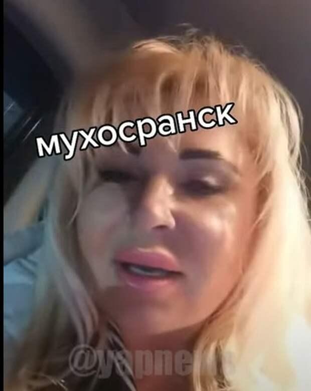 """Туристка оскорбила отдых в Крыму и Сочи: """"...""""Сочи - в натуре мухосранск"""""""
