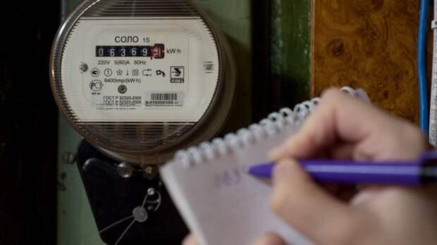 Россиянам рассказали, какие приборы расходуют электроэнергию в доме и бьют по карману