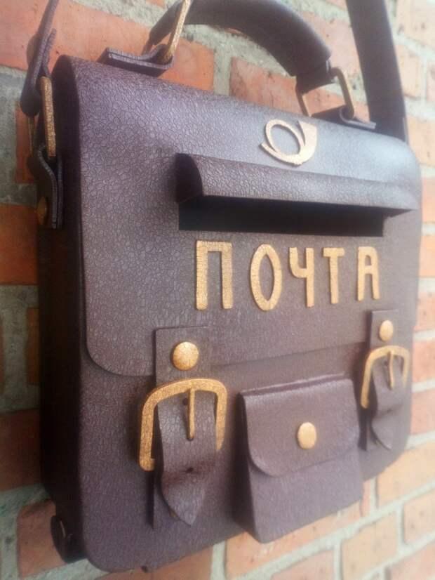 Сварка - сумка почтальона
