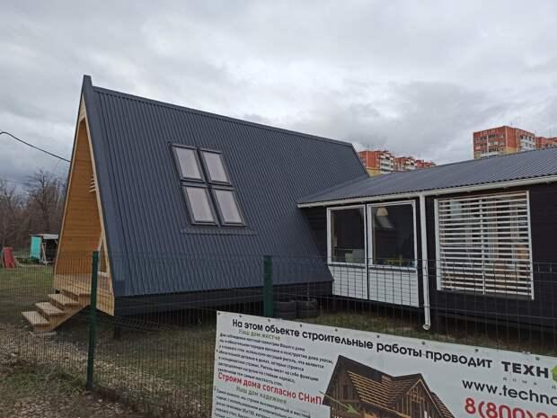 """Как купить дом в краснодарском крае и не переплатить . Выясняла в качестве клиента фирмы с """"домокомплектами"""""""