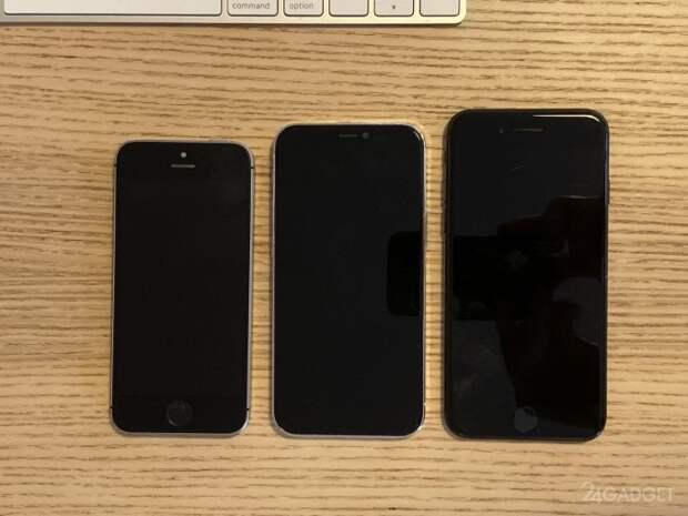 Макет iPhone 12 с диагональю 5,4 дюйма сравнили с существующими iPhone SE и iPhone 7