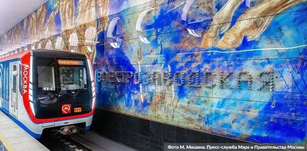 За год в Москве планируется открыть 11 новых станций метро
