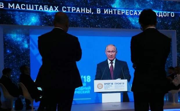 На фото: во время трансляции выступления президента РФ Владимира Путина на пленарном заседании в рамках XXII Петербургского международного экономического форума