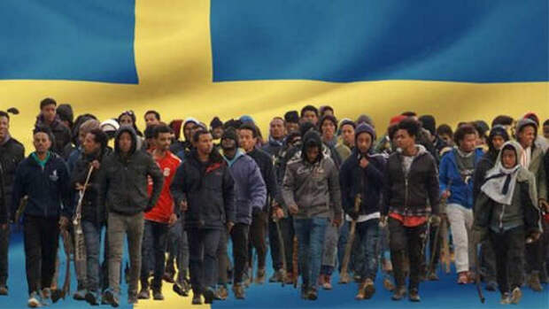 Швеция меняет миграционную политику и запрещает въезд мигрантам