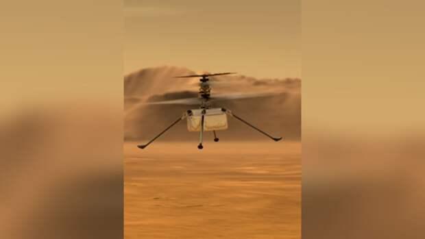 NASA провело первые испытания вертолета-беспилотника Ingenuity на Марсе
