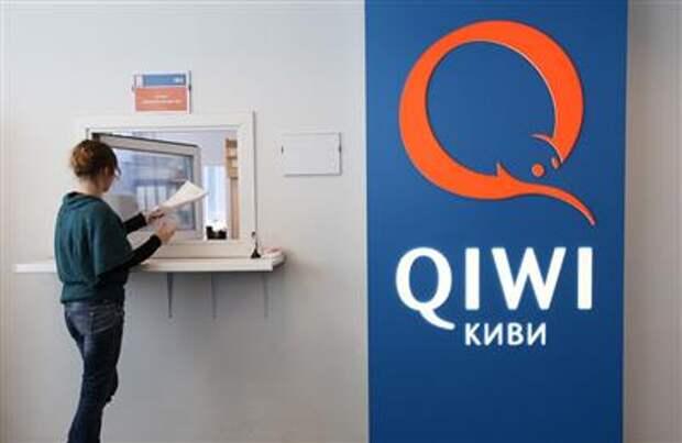 Чистая прибыль QIWI может снизиться на 15-30% в 2021 году