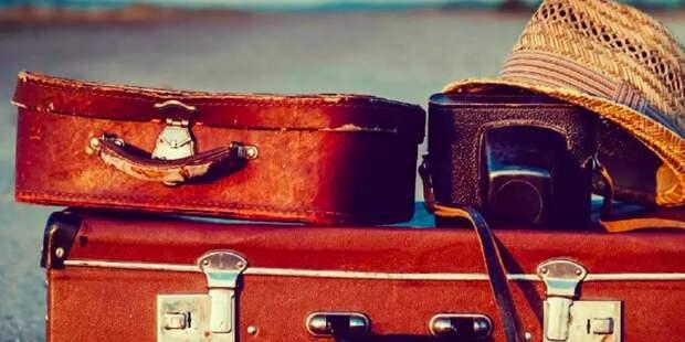 Туристический кешбэк продлен до середины января