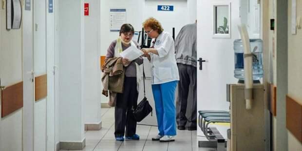 Коллективу филиала ГКОБ №1 предложено перейти на новую работу в полном составе. Фото: mos.ru