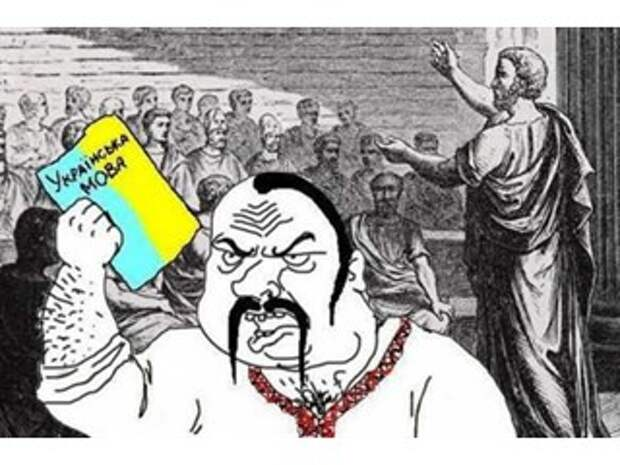 Киев решил надругаться над русскоязычными гражданами Украины