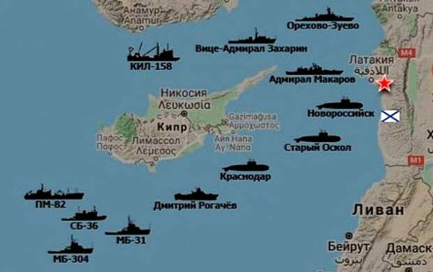 Что задумал Путин? Действия российского ВМФ возле Сирии вызвали тревогу у турок