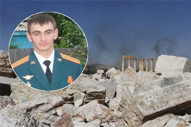 Семья из Франции передала фамильные награды семье погибшего в Сирии российского офицера
