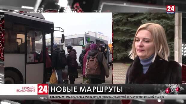 50 новых автобусов вышли на маршруты в Керчи