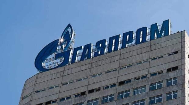"""Польша потребует от Евросоюза проверить """"Газпром"""" на злоупотребление монополией"""