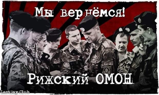 Последние рыцари Советского Союза