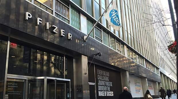 Смерть зовётся Pfizer?