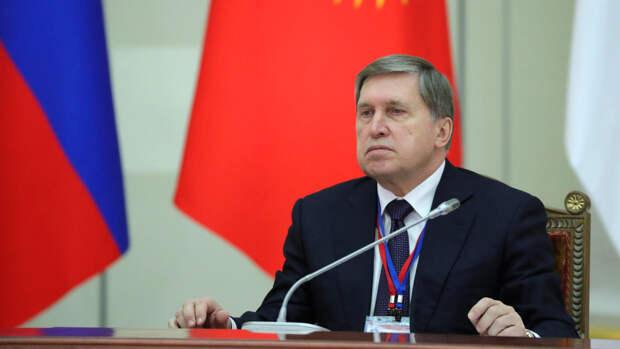 В МИД России подтвердили вызов американского посла к Ушакову