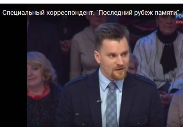 Специальный корреспондент от 06.04.2016. Поляк Якуб оправдывается за вчерашний инцидент на Вести.doc