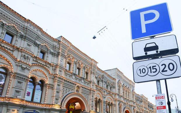 Москве предложили поднять цены и штрафы за парковку