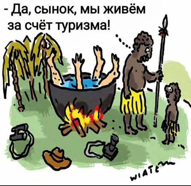 Возможно, это изображение (текст «-да, сынок, мы живём за счёт туризма! ለ0 WIATEM»)
