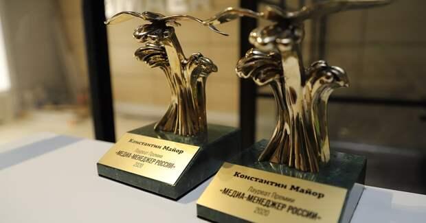 Maer Group победил в двух номинациях премии «Медиаменеджер России — 2020»