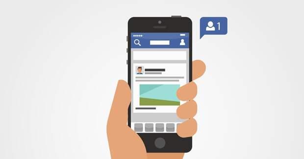 Смартфон как постер: что важно понять при работе с мобильными рекламными носителями — рекомендации Facebook