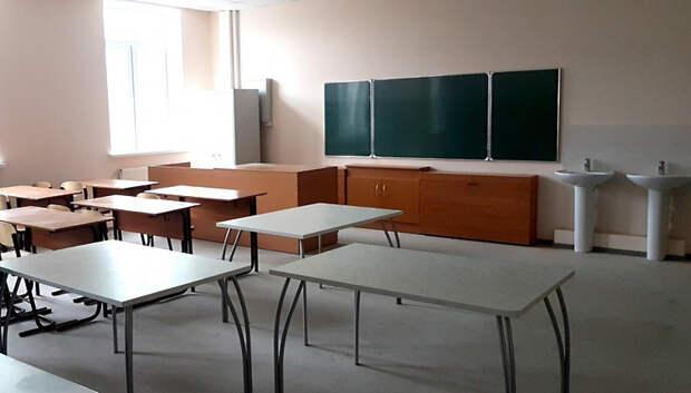 Конкурсная документация на строительство школы в Подольске не прошла согласование