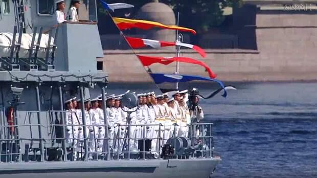 Главный военно-морской парад в честь Дня ВМФ начался в Петербурге