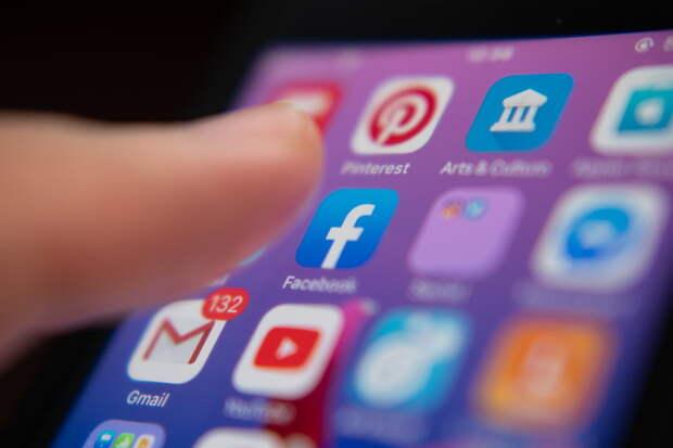 Эксперт рассказал, как понять, что мобильное приложение следит за вами