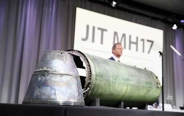 Сокрушительный удар по Западу: Россия представит доклад об информационной войне к годовщине крушения МН17