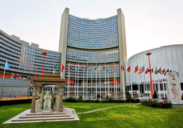 https://venagid.ru/wp-content/uploads/2014/11/IAEA-Imagebank.jpg