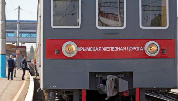 ⚡ Первый пассажирский поезд отправился в Крым из Санкт-Петербурга