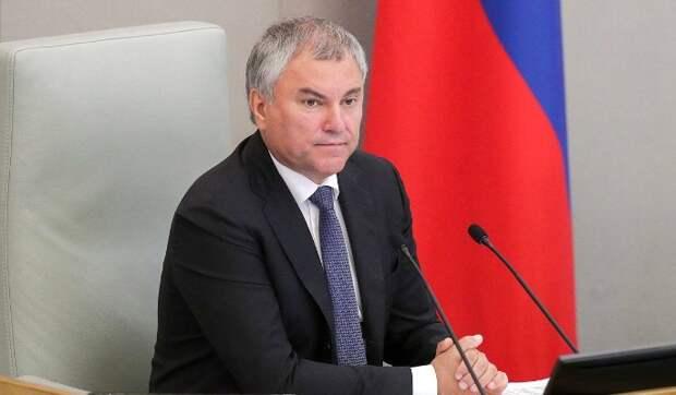 Володин опроверг слова Рашкина о возможном повышении пенсионного возраста