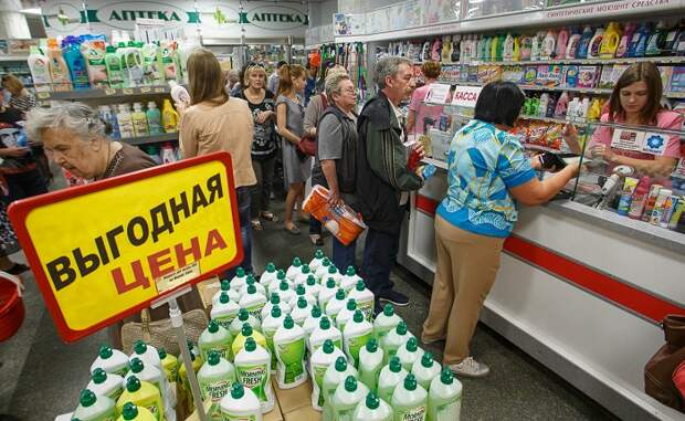 Какие «выгодные акции» в магазинах и супермаркетах являются уловками маркетологов