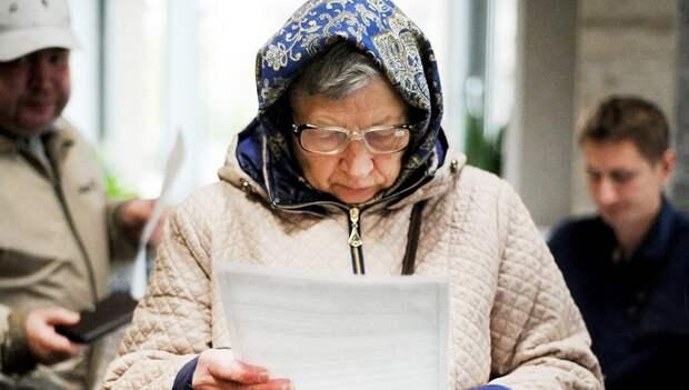Пенсии работавших россиян назвали несправедливо низкими