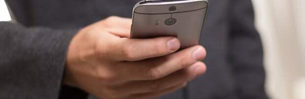 Стажер на автомойке в Нур-Султане украл телефон начальника