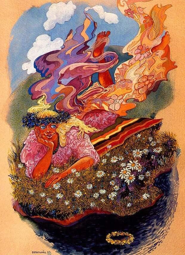 Юрий Богатырев. Лето. Автопортрет. 1983 год. Из коллекции Ии Саввиной.