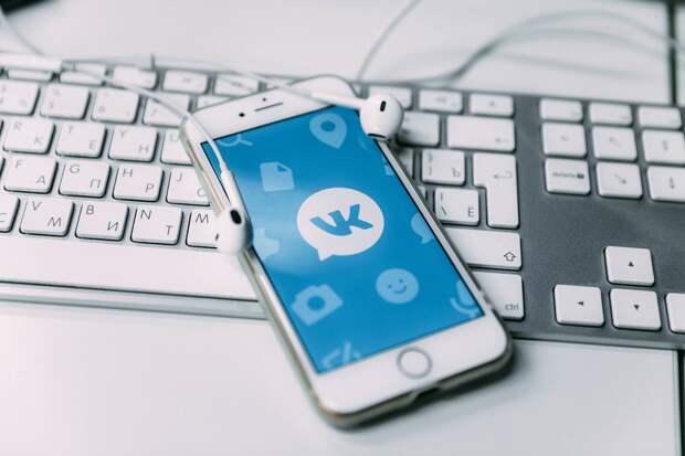 Соцсеть «ВКонтакте» проиграла TikTok по удержанию внимания пользователей