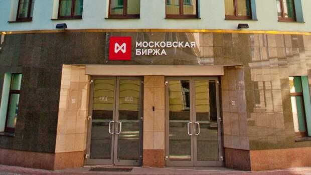 После сбоя на Мосбирже вновь доступны операции по вводу и выводу средств