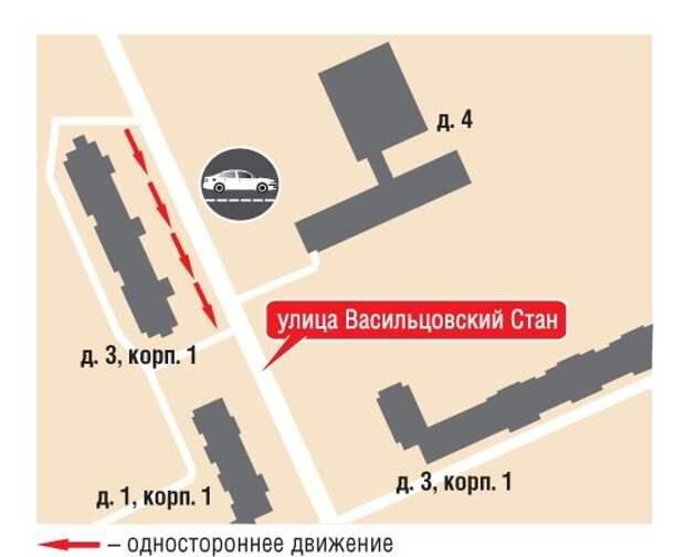 Участок одной из улиц в Рязанском станет односторонним