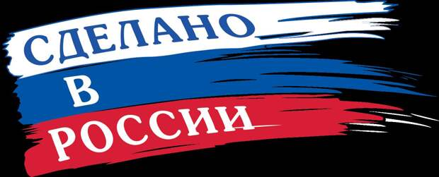 Россия вновь нагнула США на экспортном рынке