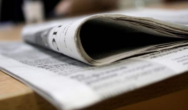 Яркая пятница: новости, шокировавшие татарстанцев 23апреля