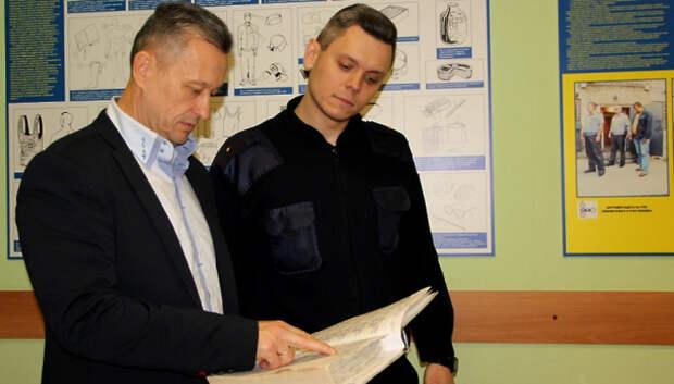 Общественники проверили условия содержания задержанных в изоляторе Подольска