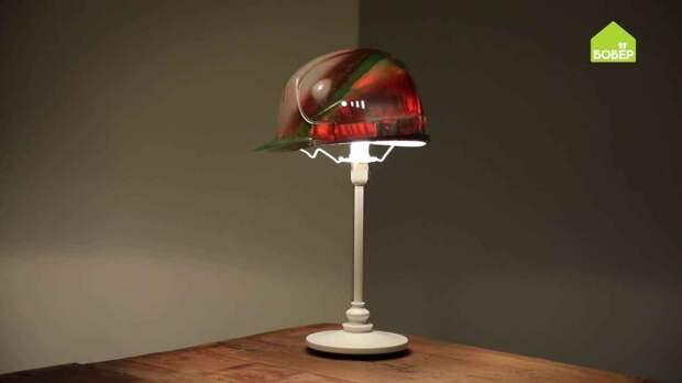 Настольная лампа из строительной каски