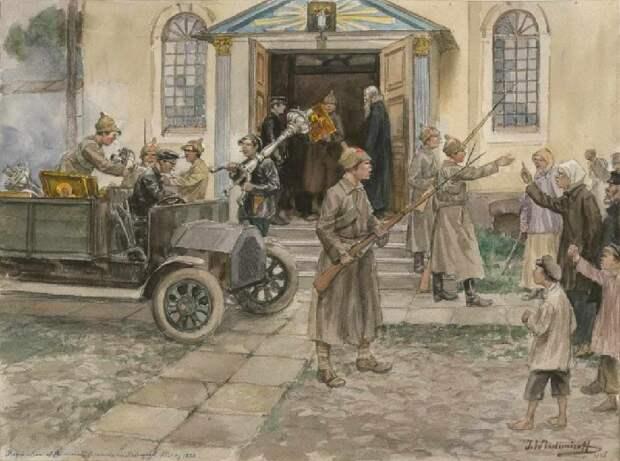 Реквизиция церковного имущества в Петрограде. (1922). Автор: Иван Владимиров.