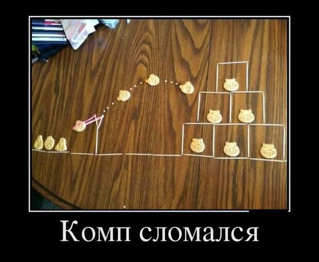 http://img0.liveinternet.ru/images/attach/c/7/94/579/94579936_large_27.jpg