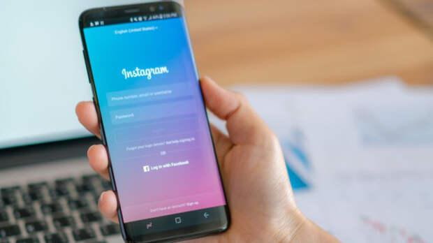Роскомнадзор потребовал от Instagram снять ограничения на использование гимна РФ