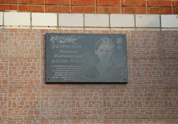 Мемориальная доска в память о бортпроводнице Надежде Курченко появилась на фасаде школы в Ижевске
