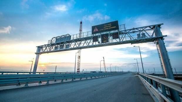 Крымский мост исполняет желания