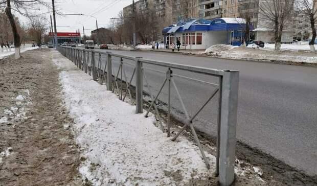 Пешеходные ограждения вОренбурге установит фирма изТольятти